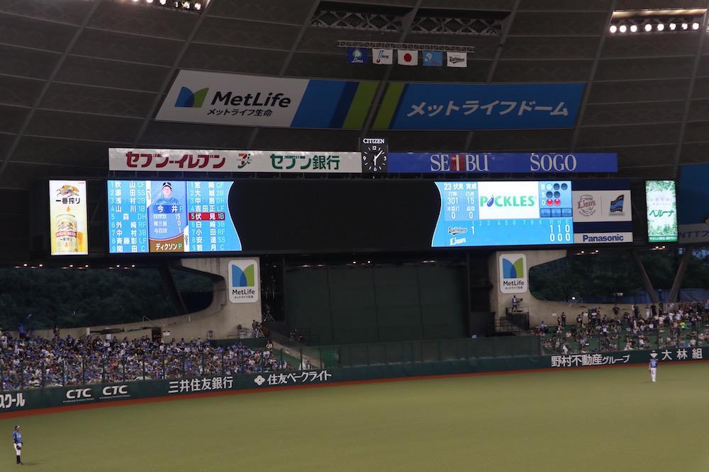 イベント目白押し!【西武VSオリックス】レポ - SCRAMBLE(スクランブル)
