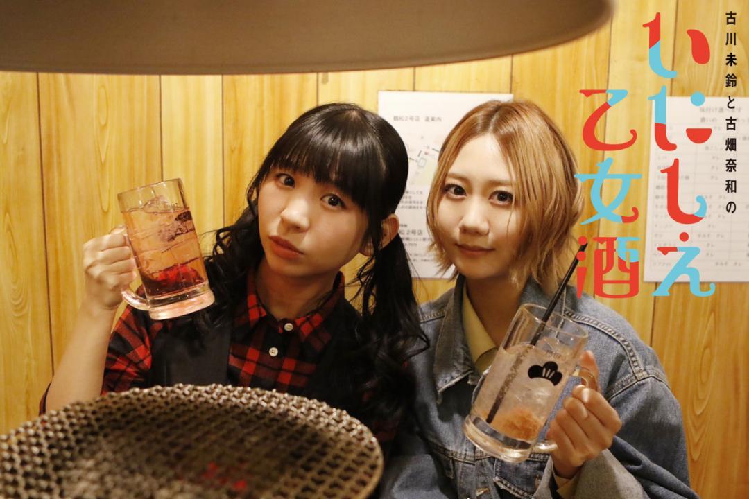 SKE48新体制での新曲発表 連続1位記録継続なるか?