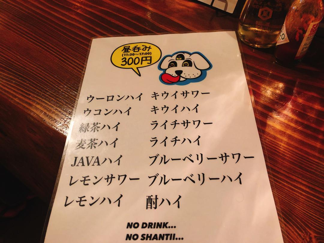 飲み 鎌倉 昼 鎌倉小路で蕎麦ランチ&昼飲み